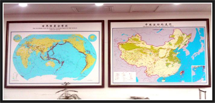 世界地震图与中国地震图