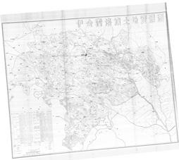 专题地图扫描数字化前